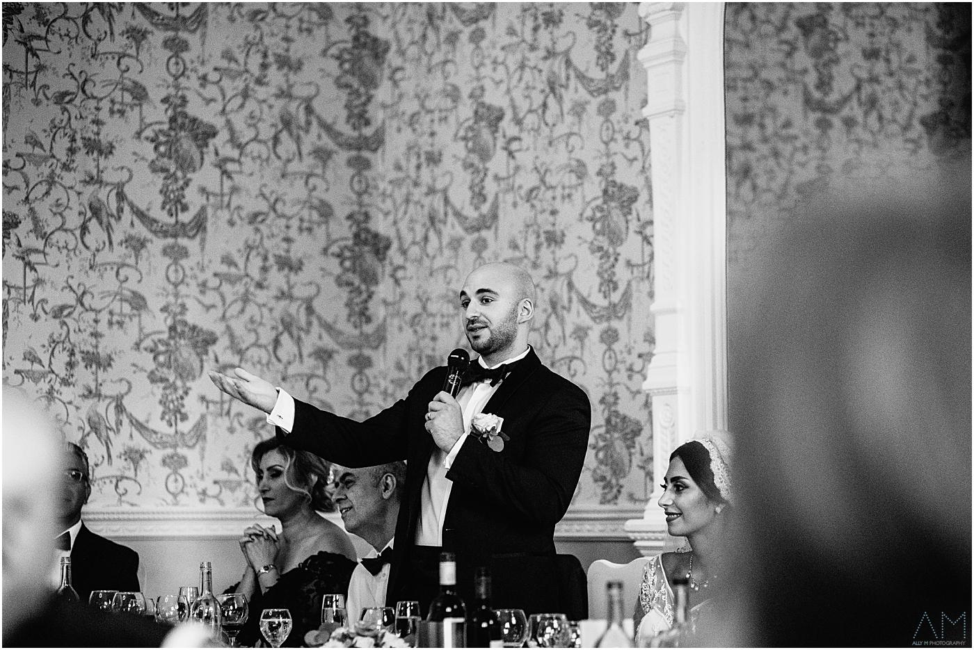 Persian groom speech